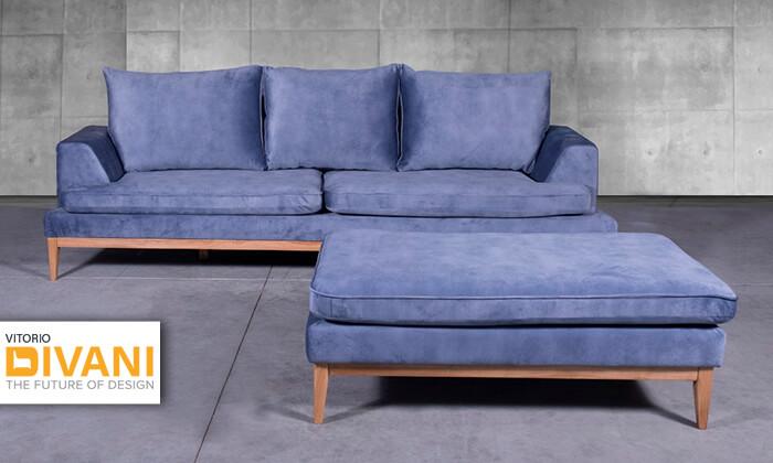 2 ספה תלת מושבית Vitorio Divani