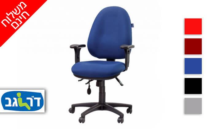 """2 ד""""ר גב: כסא אורתופדי FOCUS - משלוח חינם!"""