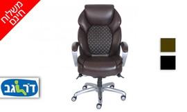 כיסא מנהלים אורתופדי LA-Z-BOY