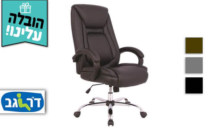 """2 ד""""ר גב: כיסא משרדי אורתופדי GALAXY - משלוח חינם!"""
