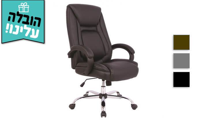 """3 ד""""ר גב: כיסא משרדי אורתופדי GALAXY - משלוח חינם!"""