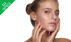 טיפולי פנים בביוטי הארט