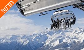 חופשת סקי ב-Marilleva, איטליה