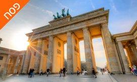 ברלין בפסח