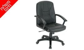 כיסא מנהליםאורתופדי דגם כפיר