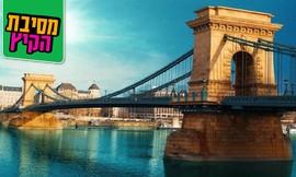 קיץ וחגים בבודפשט