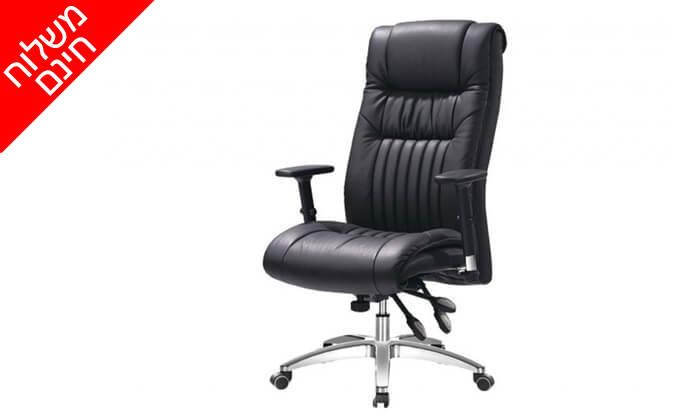 """3 ד""""ר גב: כיסא אורתופדי CONSUL - משלוח חינם!"""