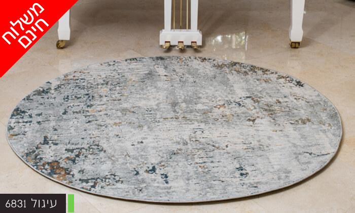 4 שטיח לסלון הבית איסיי - משלוח חינם!