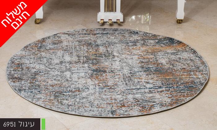 5 שטיח לסלון הבית איסיי - משלוח חינם!