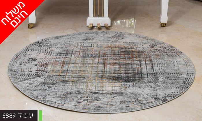 9 שטיח לסלון הבית איסיי - משלוח חינם!