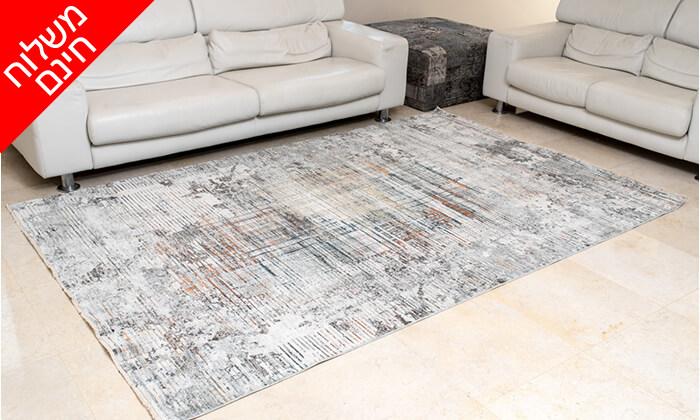 2 שטיח לסלון הבית איסיי - משלוח חינם!