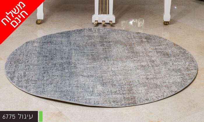 6 שטיח לסלון הבית פנלופה - משלוח חינם!