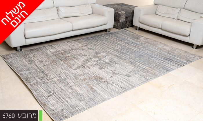 9 שטיח לסלון הבית פנלופה - משלוח חינם!