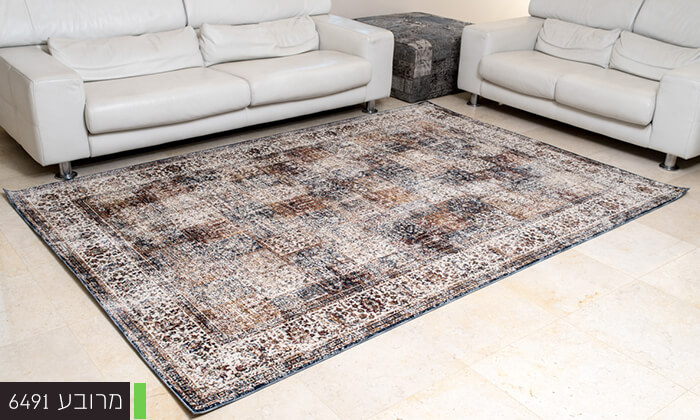 9 שטיח לסלון הבית פאלאצו