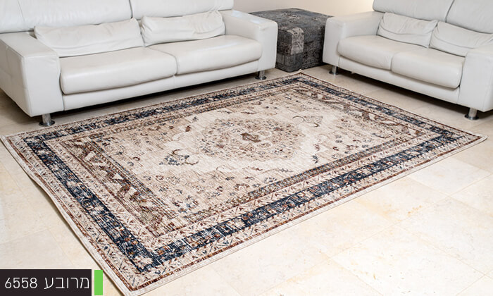 12 שטיח לסלון הבית פאלאצו