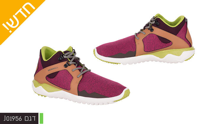 5 נעלי הליכה לנשים MERRELL