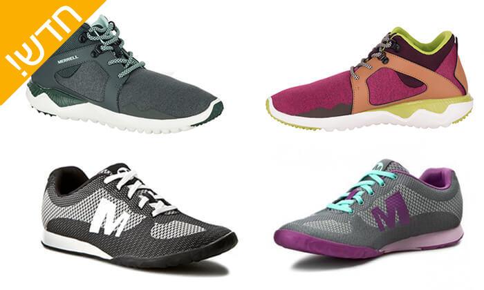 7 נעלי הליכה לנשים MERRELL