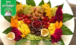 מגש פירות של Enerjuicer