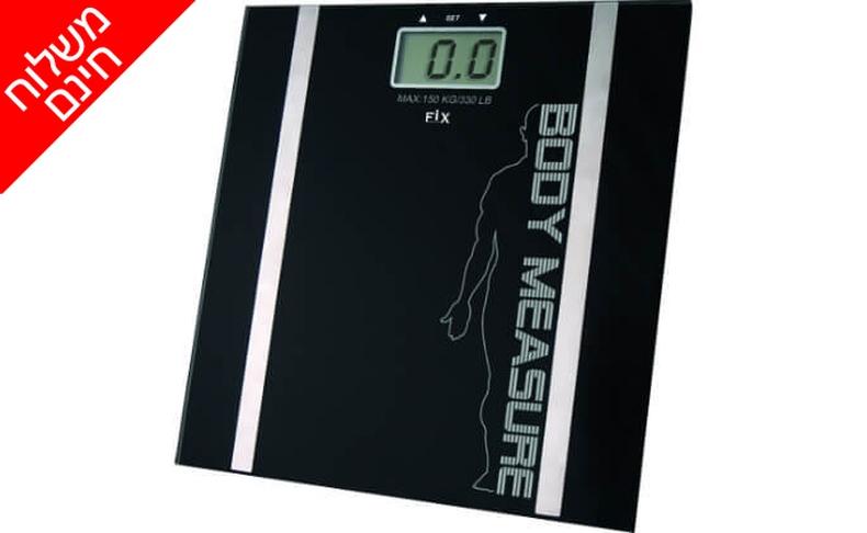 משקל אדם FIX