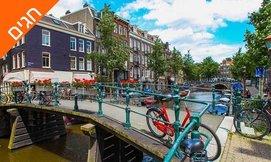יום העצמאות באמסטרדם