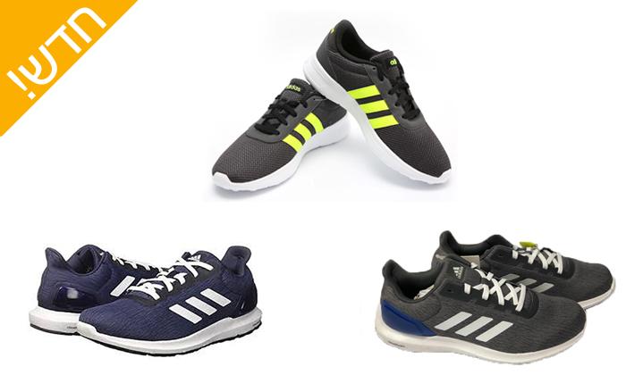 2 נעלי ספורט לגברים ADIDAS