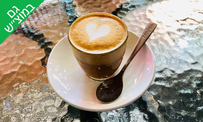 """8 כריך ושתייה בקפה סונדר, שוק הכרמל ת""""א"""