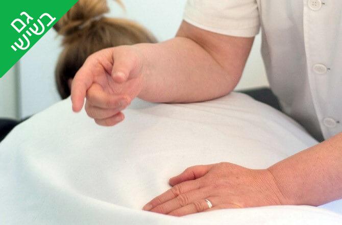 4 עיסויים וטיפולי מגע במרכז Evergreen, הוד השרון