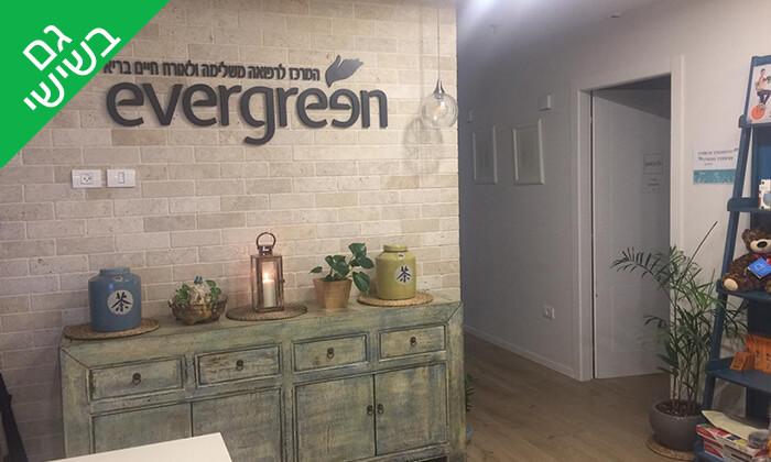 6 עיסויים וטיפולי מגע במרכז Evergreen, הוד השרון