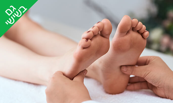 2 טיפול רפלקסולוגיה - קליניקת תמי במגע גוף ונפש, קריית מוצקין