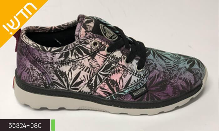7 נעליים לילדים Palladium