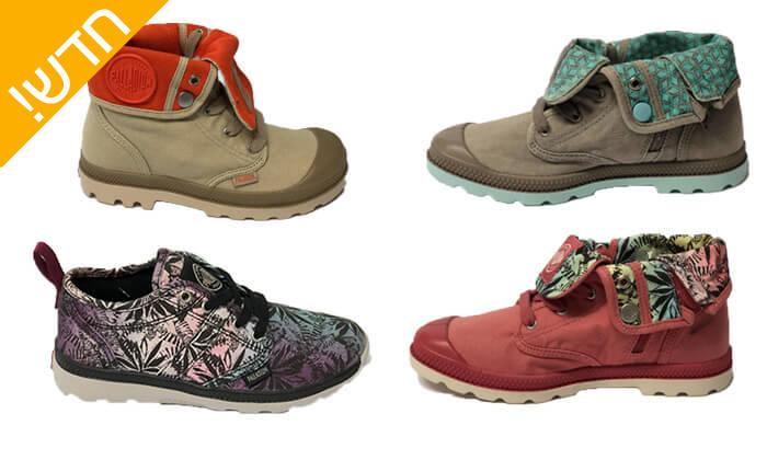 2 נעליים לילדים Palladium