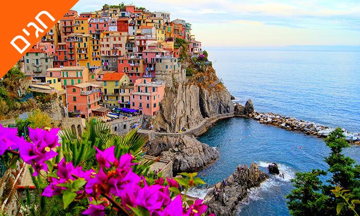 9 קיץ וחגים בריביירה האיטלקית - כולל רכב ומלון מומלץ
