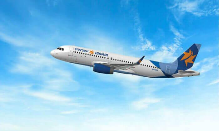 2 טיסות לאילת - טיסות מוזלות מ/אל שדה תעופה רמון