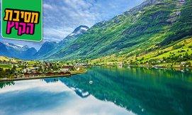 מאורגן לנורבגיה, ארץ הפיורדים