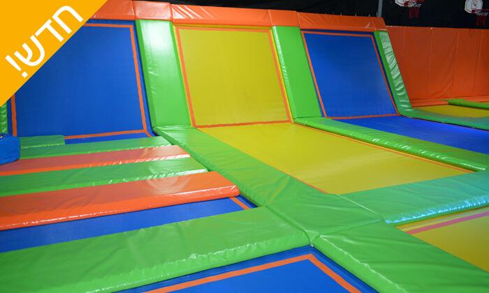 7 Free Jump, ירכא - כניסה למתחם הטרמפולינות