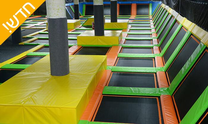 2 Free Jump, ירכא - כניסה למתחם הטרמפולינות