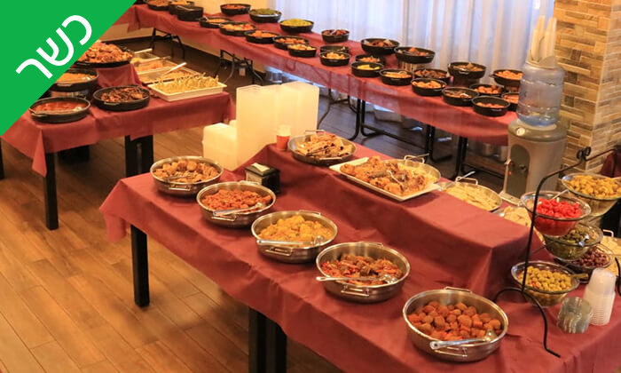 5 שובר הנחה על תפריט האוכל המוכן של מסעדת ביסטרו 3 הכשרה, רמת גן