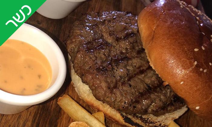 5 בית הבשר, באר שבע - ארוחה המבורגר כשרה לזוג
