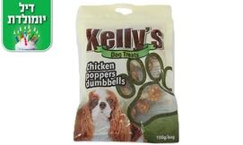 חבילת חטיפי Kelly's לכלב