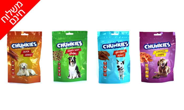 3 חבילת 20 חטיפי צ'אנקיז לכלב - משלוח חינם!