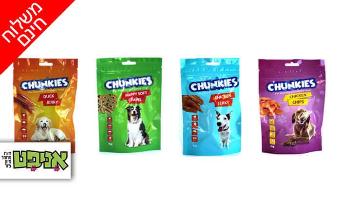 2 חבילת 20 חטיפי צ'אנקיז לכלב - משלוח חינם!