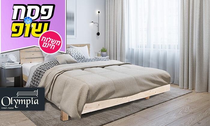 2 אולימפיה: מיטה מעץ מלא עם מזרן אורתופדי, הובלה והרכבה חינם!