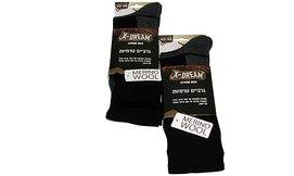 2 זוגות גרביים תרמיים X-DREAM