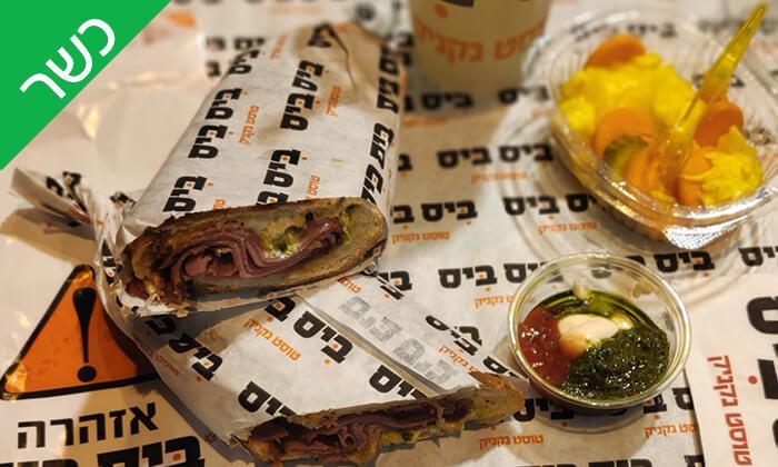 2 טוסט נקניק כשר ב'ביס ביס', רוטשילד תל אביב