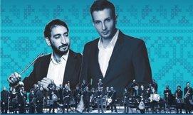 כרטיס למופע אתונה - ירושלים