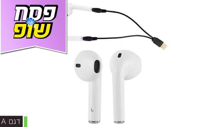 3 אוזניות Bluetooth אלחוטיות