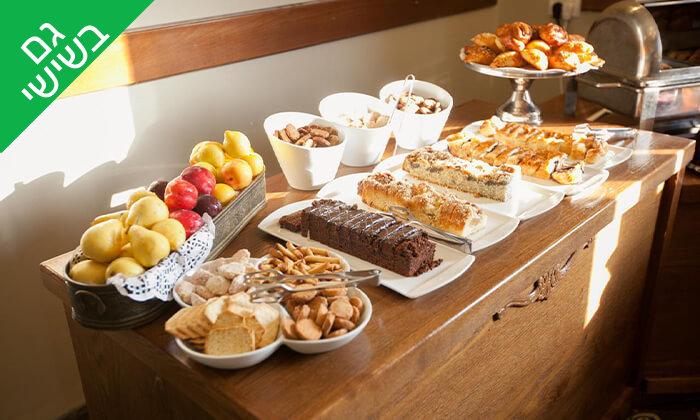7 ארוחת בוקר בופה במלון הבוטיק קולוני, המושבה הגרמנית חיפה