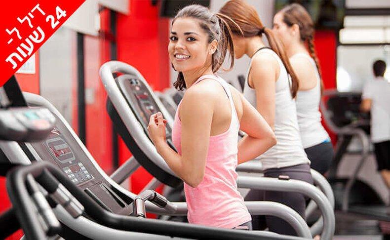 מנוי לחודשיים ב-City gym