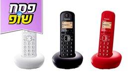טלפון אלחוטי פנסוניק Panasonic