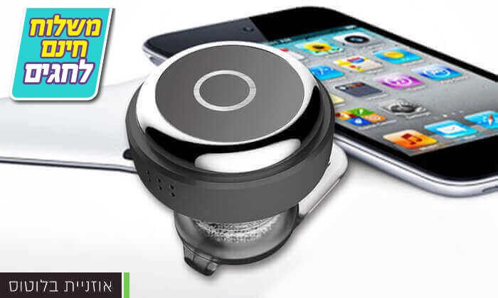4 דיבורית Bluetooth לרכב- כולל משלוח חינם!